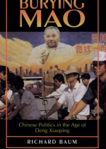 Burying Mao Chinese Politics in the Age of Deng Xiaoping